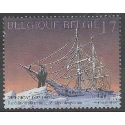Belgique - 1997 - No 2726 - Polaire - Navigation