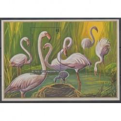 Rwanda - 1975 - Nb BF59 - Birds