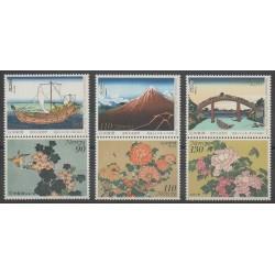 Japon - 1999 - No 2664/2669 - Service postal - Peinture - Philatélie
