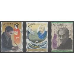Japon - 1999 - No 2702/2704 - Peinture
