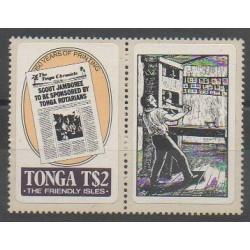 Tonga - 1983 - Nb 550 - Scouts