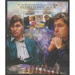 Djibouti - 2019 - BF Vassili Ivantchouk - Chess