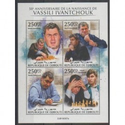 Djibouti - 2019 - V Ivantchouk - Chess