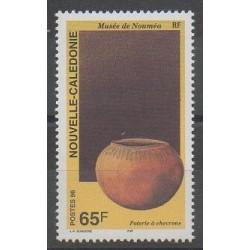 Nouvelle-Calédonie - 1996 - No 703 - Artisanat ou métiers