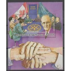 Haute-Volta - 1984 - No BF24 - Rotary ou Lions club