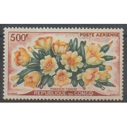 Congo (Republic of) - 1961 - Nb PA4 - Flowers