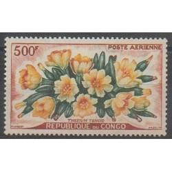 Congo (République du) - 1961 - No PA4 - Fleurs
