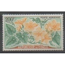 Congo (Republic of) - 1961 - Nb PA3 - Flowers