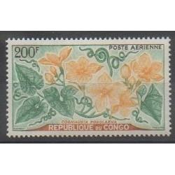 Congo (République du) - 1961 - No PA3 - Fleurs