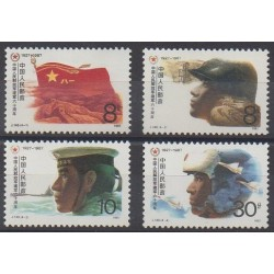 China - 1987 - Nb 2839/2842 - Military history