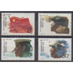 Chine - 1987 - No 2839/2842 - Histoire militaire
