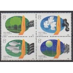 China - 1988 - Nb 2886/2889 - Environment