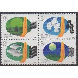 Chine - 1988 - No 2886/2889 - Environnement