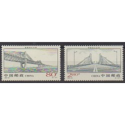 Chine - 2001 - No 3932/3933 - Ponts