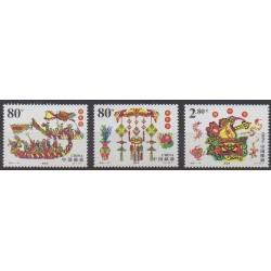 Chine - 2001 - No 3904/3906 - Folklore