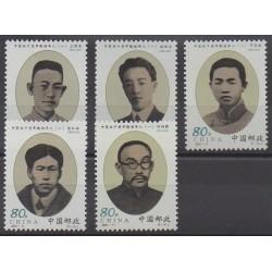 Chine - 2001 - No 3907/3911 - Célébrités