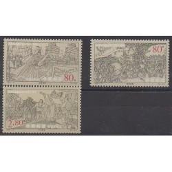 Chine - 2001 - No 3955/3957