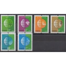 Chine - 2002 - No 3969/3970 - 3979/3982 - Environnement
