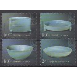 Chine - 2002 - No 3985/3988 - Artisanat ou métiers