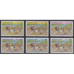 Chad - 1992 - Nb 536/541