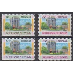 Chad - 1994 - Nb 554/557