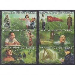 Tchad - 1997 - No 771/776 - Célébrités