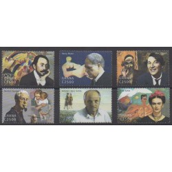 Ghana - 2001 - No 2607/2612 - Peinture