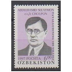 Ouzbékistan - 1997 - No 73 - Célébrités