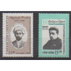 Ouzbékistan - 1996 - No 72A/72B - Célébrités