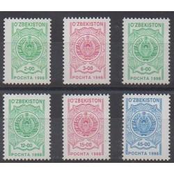 Ouzbékistan - 1998 - No 117/122 - Armoiries