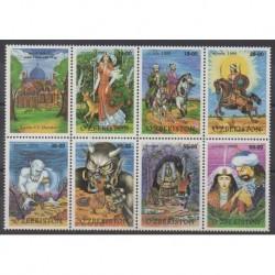 Uzbekistan - 1999 - Nb 124/130 - Literature