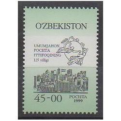 Ouzbékistan - 1999 - No 139 - Service postal