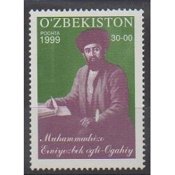 Uzbekistan - 1999 - Nb 140 - Literature