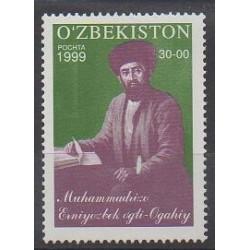 Ouzbékistan - 1999 - No 140 - Littérature
