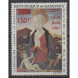 Dahomey - 1967 - Nb PA63 - Paintings