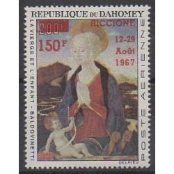 Dahomey - 1967 - No PA63 - Peinture