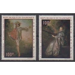 Dahomey - 1971 - No PA141/PA142 - Peinture