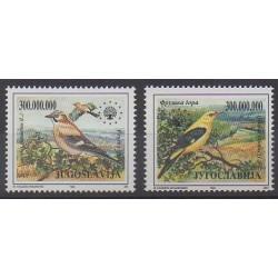 Yougoslavie - 1993 - No 2481/2482 - Oiseaux - Environnement