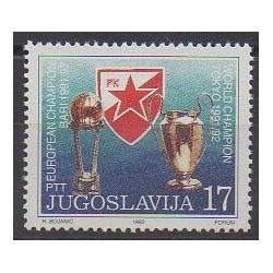 Yugoslavia - 1992 - Nb 2388 - Various sports