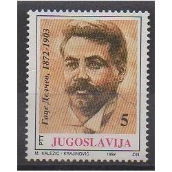 Yougoslavie - 1992 - No 2385 - Célébrités