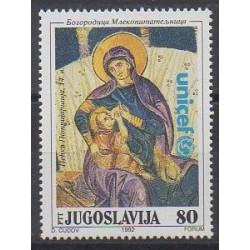 Yugoslavia - 1992 - Nb 2389 - Childhood - Paintings