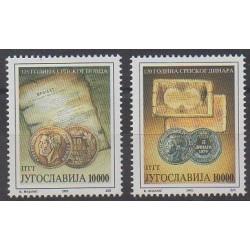 Yougoslavie - 1993 - No 2453/2454 - Monnaies, billets ou médailles
