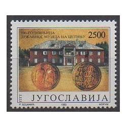 Yougoslavie - 1993 - No 2448 - Monnaies, billets ou médailles