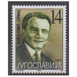 Yougoslavie - 2002 - No 2916 - Célébrités