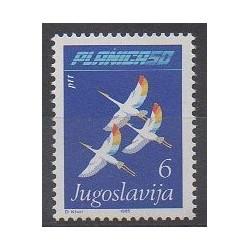 Yougoslavie - 1985 - No 1977 - Sports divers