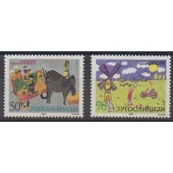 Yugoslavia - 1985 - Nb 2005/2006 - Children's drawings - Europe
