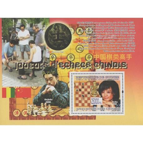 Guinée - 2008 - No BF 951 - Echecs