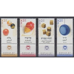 Israel - 2002 - Nb 1634/1637 - Childhood