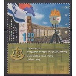 Israel - 2002 - Nb 1615 - Various Historics Themes