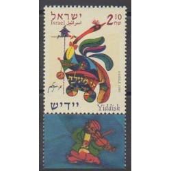 Israël - 2002 - No 1606